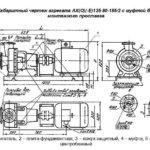АГРЕГАТ ЭЛЕКТРОНАСОСНЫЙ АХО(-Е)125-80-185-2
